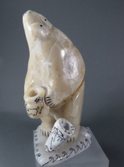 Large standing Bear with offerings by Rickson Kalastewa